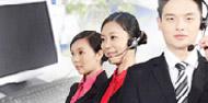 东莞市富贵莱信息科技有限公司