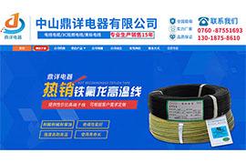 中山特软硅胶线